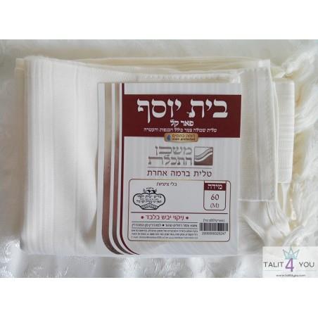Talit  Beit yossef style péèr
