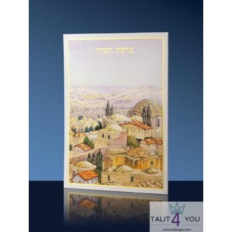 Birkat Hamazon