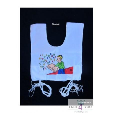 טלית קטן עם ציור לילד