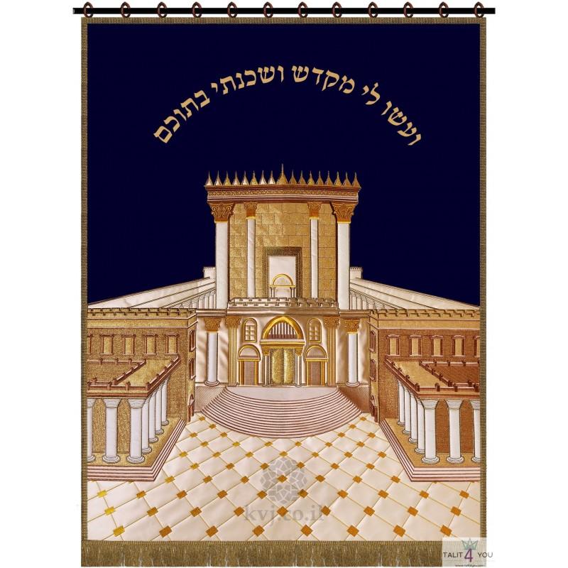 Tenture de l'Arche sainte Beit Hamikdash