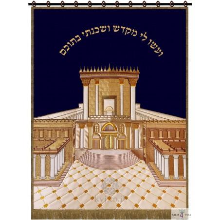 פרוכת בית המקדש