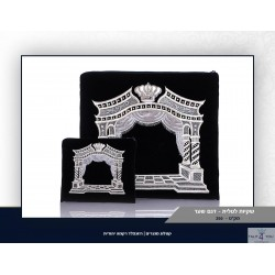 Talit and tefillin bags