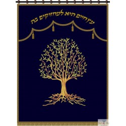 פרוכת עץ חיים
