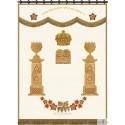 Parokhet colonne Ménora