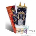 Sefer torah enfant