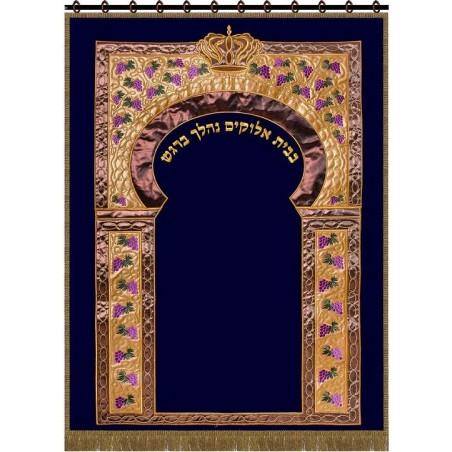 Parokhet marocaine
