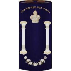 Robe Sefer torah