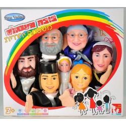 Jewish family puppets