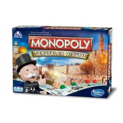 Monopoly Jerusalem