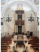 Parokhet / Tenture, Robes de sefer Torah, Boitier sefer torah Séfarade, accessoires pour torah