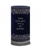 TORAH COVERS - MANTLES